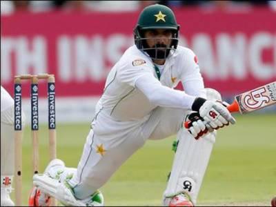 یونس خان کے بعد مصباح الحق نے بھی اہم سنگ میل عبور کر لیا ،5ہزار رنز مکمل کر لیے