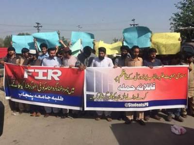 طلبہ تنظیم کا کیمپس پل پر احتجاجی مظاہرہ، یونیورسٹی ہاسٹلز میں آپریشن کا مطالبہ