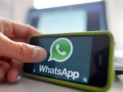 بھارتی شہربنارس میں واٹس ایپ کے حوالے سے نیا قانون متعارف کروا دیا گیا