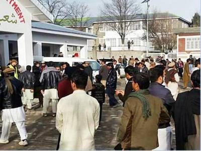 کرم ایجنسی دھماکے کی ذمہ داری جماعت الاحرار نے قبول کر لی