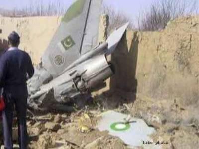 جھنگ کے علاقے اٹھارہ ہزاری کے قریب پاک فضائیہ کا تربیتی طیارہ گرکر تباہ