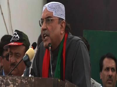 پی پی کا لوئر دیر میں جلسہ،آصف زرداری کی شرکت منسوخ کردی گئی