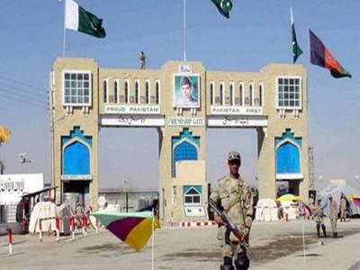 پاک افغان حکام کے درمیان فلیگ میٹنگ ختم،دونوں ملکوں کی سرحد کی جغرافیائی حدود کے تعین پر اتفاق