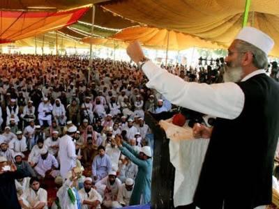 """دینی جماعتوں کا اتحاد ناگزیر ،پاکستان کا مستقبل سیکولراور لبرل ازم نہیں اسلام سے وابستہ ،موجودہ"""" سٹیٹس کو""""کرپشن کی پیداوارہے:سینیٹر سراج الحق"""