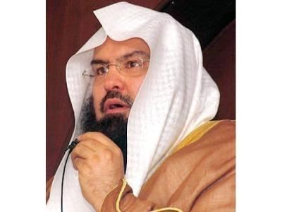 امام کعبہ نے ماہ رمضان میں حرم پاک کے زائرین کی حفاظت کیلئے سخت ہدایات جاری کر دیں