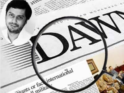 ڈان لیکس معاملہ: تحریک انصاف نے قومی اسمبلی میں تحریک التواءجمع کرا دی