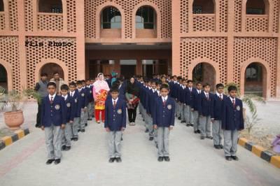 حکومت پنجاب کا شمالی وزیرستان میں دانش سکول بنانے کا فیصلہ