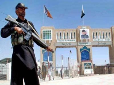 چمن، باب دوستی چھٹے روز بھی بند،20بیمارافرادکو افغانستان بھیج دیا گیا