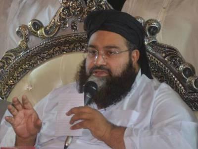 انڈیا افغانستان کی جارحیت اور ایرانی عسکری قیادت کے پاک سعودی مخالف بیانات،پاکستان علما کونسل نے کل(جمعۃ المبارک کو ) ملک گیر احتجاج کا اعلان کر دیا
