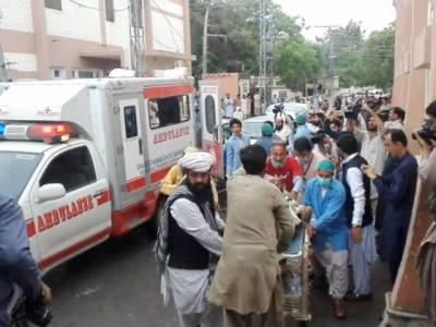 مستونگ خودکش حملے میں بھارت ، افغانستان اور اسرائیل کی خفیہ ایجنسیوں کے ملوث ہونے کا انکشاف
