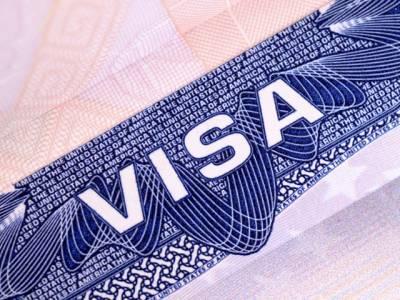 ویزا لینے کیلئے میاں بیوی کی امریکی سفارتخانے آمد، امیگریشن افسر نے ایک سوال ایسا پوچھ لیا کہ جواب نہ بن پایا تو فوری پولیس بلالی گئی، امریکہ کی بجائے جیل جانا پڑگیا کیونکہ۔۔۔