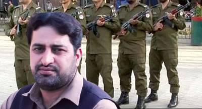 ردالفساد اور پنجاب پولیس کی دعوت فساد