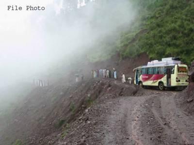 وادی نیلم میں سیاحوں کی جیپ دریا میں گر گئی،3افراد جاں بحق، 4زخمی