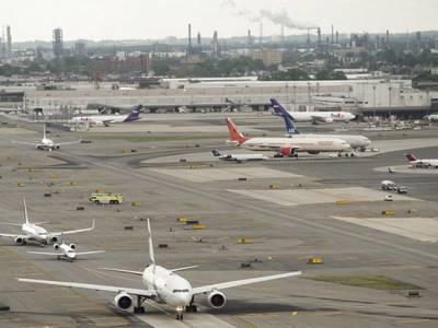 ایئرپورٹ پر کھانا پکانے کیلئے استعمال ہونے والا ایسا برتن برآمد کہ ہر طرف افراتفری پھیل گئی، پولیس نے گھیرے میں لے لیا کیونکہ۔۔۔