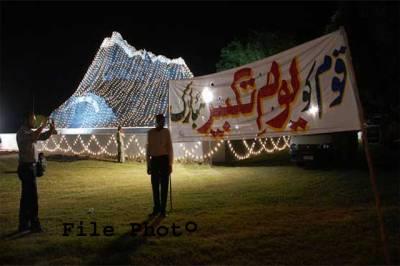 ن لیگ کی یوم تکبیر کی تقریب ، ڈاکٹر قدیر کا ذکر اور تصاویر دونوں غائب