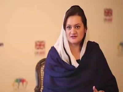 عمران خان کے پاس10سال کا ریکارڈ نہیں ,وزیر اعظم سے70سال کا حساب مانگ رہے ہیں: مریم اورنگزیب