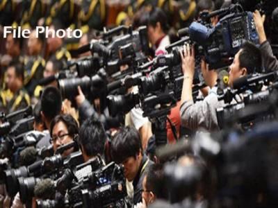 چین میں صحافیوں کی تعداد2 لاکھ 23 ہزار 925 ہوگئی