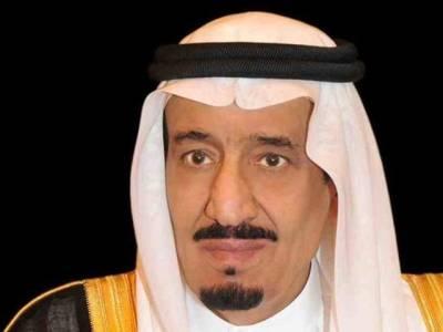 سعودی بادشاہ کے لیے 29کروڑ روپے انعام کا اعلان کر دیا گیا ، یہ رقم کون اور کیوں دے گا ؟ جان کر شاہ سلمان کی خوشی کی انتہا نہ رہے گی