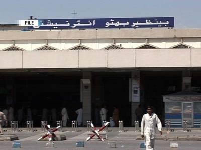 رمضان المبارک میں مسافروں کی کمی کے باعث بے نظیر ائیر پورٹ پر 16پروازیں منسوخ