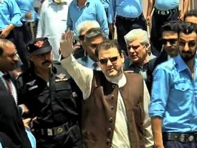 حسین نواز جے آئی ٹی کے سامنے چوتھی پیشی کیلئے فیڈرل جوڈیشل اکیڈمی پہنچ گئے
