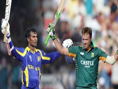 سری لنکا اور جنوبی افریقہ آج پنجہ آزمائی کیلئے میدان میں اتریں گے