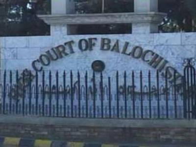 """بلوچستان بھر کے طلبہ کا """"ڈرگ ٹیسٹ"""" کرانے کا حکم"""