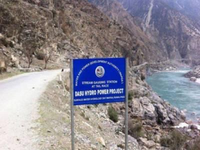 داسو کے مقام پرتین بہنیں اور باپ دریائے سندھ میں ڈوب گئے