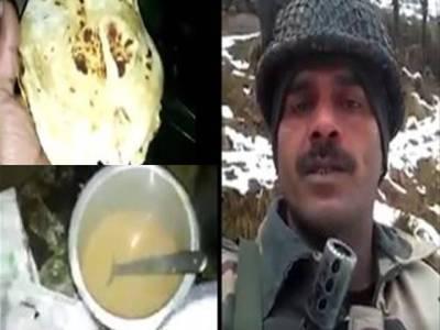 تیج بہادر کی ویڈیو پاکستانی ویب سائٹس نے سوشل میڈیا پر وائرل کی،بھارت نے نیا شوشہ چھوڑ دیا