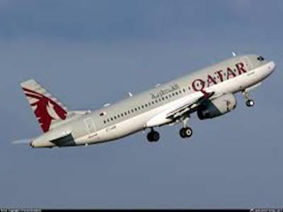 سعودی عرب میں قطر ائیر ویز پر پابندی، سینکڑوں عمرہ زائرین پھنس گئے