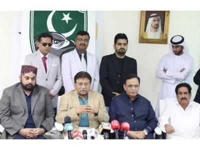 ملک کو درپیش مسائل سے نکالنے کے لئے حزب اختلاف کی جماعتوں کا اتحاد وقت کی اہم ضرورت ہے: پرویز مشرف