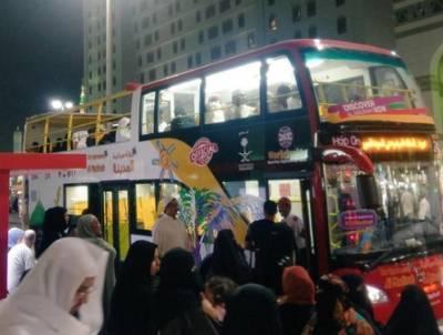 مدینہ منورہ :زائرین کو جنت البقیع سمیت متبرک مقامات تک لیجانے والی بس کا آزمائشی سفر مکمل