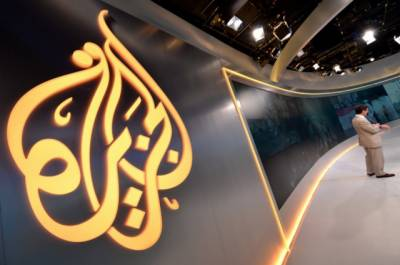 قطر پر پہلا حملہ، سب سے اہم چیز کو سائبرحملے کا نشانہ بنادیاگیا