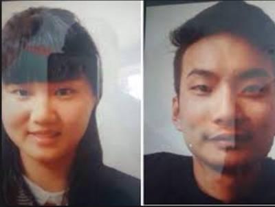 مغوی چینی باشندوں کی ہلاکت کی خبروں کی تحقیقات کر رہے ہیں:دفترخارجہ