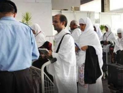 عمرہ زائرین کیلئے خوشخبری ، سعودی حکومت نے 1لاکھ ویزاسٹمپنگ سٹیکر پاکستان بھجوا دیے