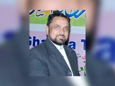 مطب کی غیر قانونی فیسیں بڑھانے پر پنجاب ہیلتھ کئیر کمیشن کے خلاف قانونی چارہ جوئی کا اعلان