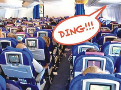 """طیارے سے """"ونگ """" کی آواز کیوں آتی ہے؟"""