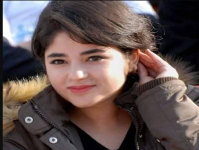 """فلم""""دنگل """" کی اداکارہ زائرہ وسیم کی کار کو حادثہ"""