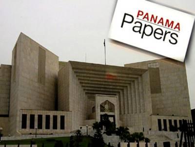 پاناما لیکس:جے آئی ٹی نے تحقیقات کے دوران مشکلات پر سپریم کورٹ میں درخواست دائر کر دی