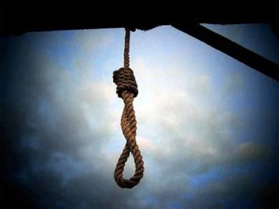 عدالت نے توہین رسالت ﷺ کے مرتکب شہری کو موت کی سزا سنا دی