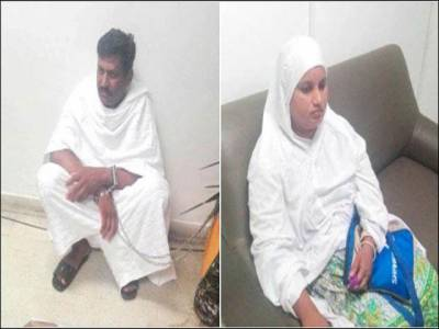 رمضان المبارک کے مہینے میں عمر ے کے لیے سعودی عرب جانے والے میا ں بیوی کے پاس سے ایسی شرمناک چیز برآمد ہو گئی کہ ائیر پورٹ پر کھلبلی مچ گئی ،اے ایس ایف نے جوڑے کو فوری گرفتار کر لیا