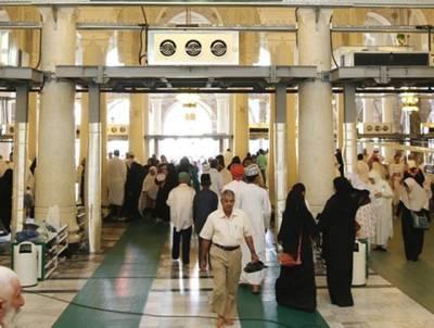 سعودی قطر کشیدگی، قطری باشندوں کی مسجدالحرام میں داخلے پر پابندی کی حقیقت سامنے آگئی، واضح اعلان ہوگیا