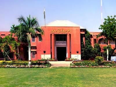 طبیہ کالج بہاولپور کی حکومتی سرپرستی ختم کی گئی تو الحاق پاکستان کے معاہدہ کی صریحاً خلاف ورزی ہوگی