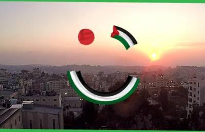 ٹیکسی سروس کریم نے فلسطین میں سروسز کے آغاز کا اعلان کر دیا