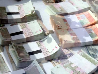 عیدی لینے والوں کے لئے خوشخبری ،سٹیٹ بینک نے نئے نوٹوں کا اجرا شروع کردیا