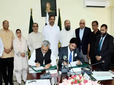 پاکستان ریلویز اور پی ایس اوکے درمیان پیٹر ولیم منصوعات کی فراہمی کے معاہدہ طے پا گیا