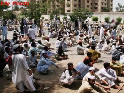 پشاور میں دفعہ144نافذ، سات مقامات پر احتجاجی جلسے جلوس کرنے پر پابندی عائد