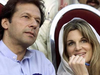 """""""جمائما نے 2003ءمیں 1لاکھ ڈالر بھجوائے """"، نااہلی کیس میں عمران خان نے جمائما سے حاصل کردہ رقم کی منی ٹریل سپریم کورٹ میں جمع کرا دی"""