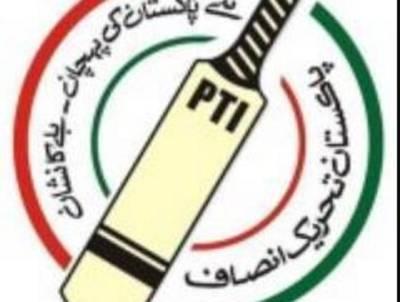 """تحریک انصاف """"بلے """" کے نشان پر الیکشن لڑ سکتی ہے: الیکشن کمیشن"""