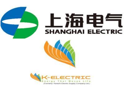 کے الیکٹر ک اور شنگھائی پاور میں شیئرز کی فروخت کا معاہدہ منسوخ