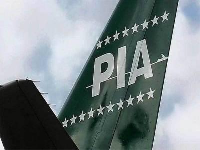عید سر پر آگئی،پی آئی اے کے 200 ڈیلی ویجز ملازمین تاحال تنخواہوں سے محروم